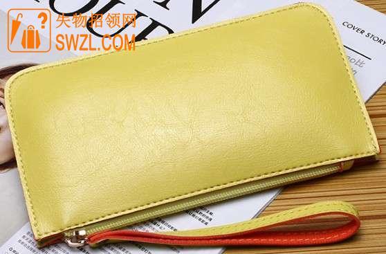 寻物启事: 带拉链黄色钱包
