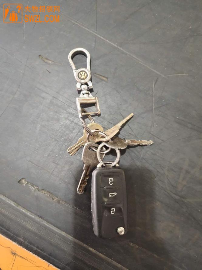 失物招领:拾获钥匙一串