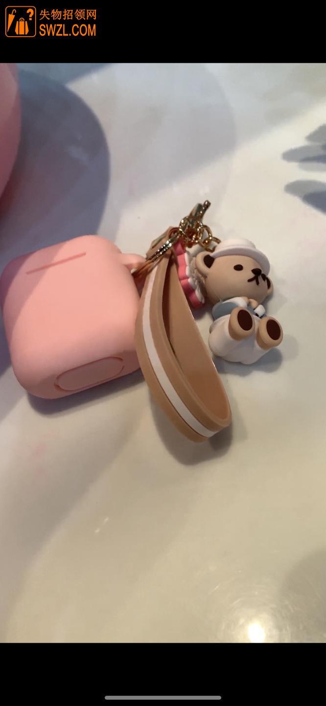寻物启事: 寻找在协和医院走失的airpords有一个粉色的保护壳挂了一个小熊