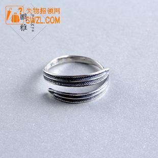 失物招领:戒指