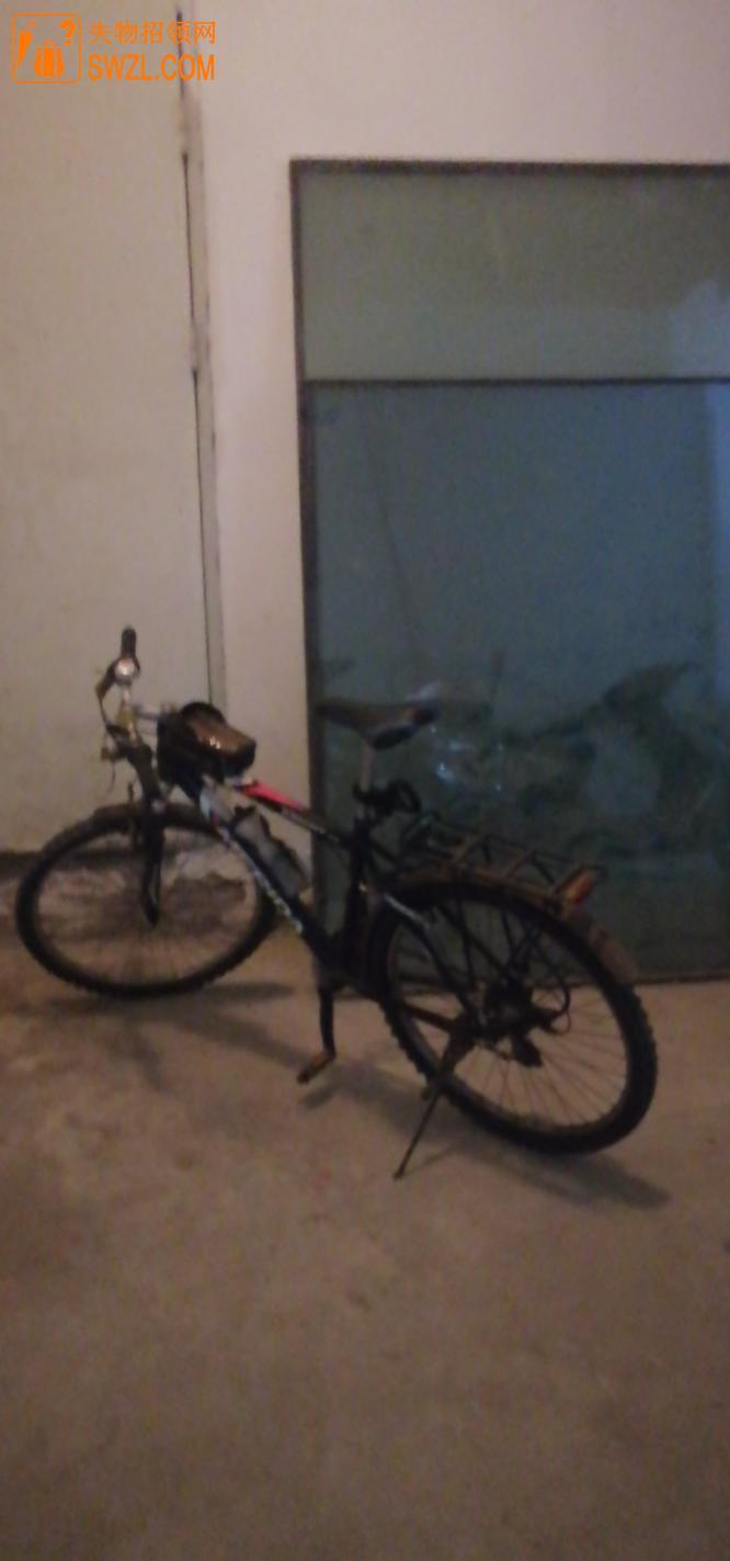 失物招领:拾获自行车一辆