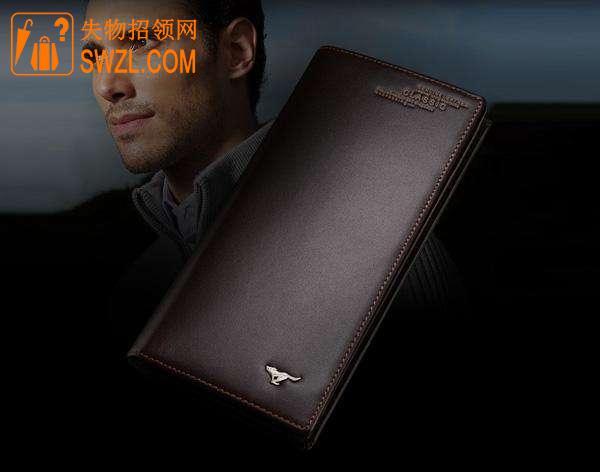 寻物启事: 黑色男士钱包,内有身份证,银行卡,现金。酬金二百