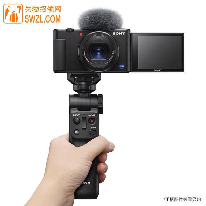 寻物启事: 寻找索尼相机