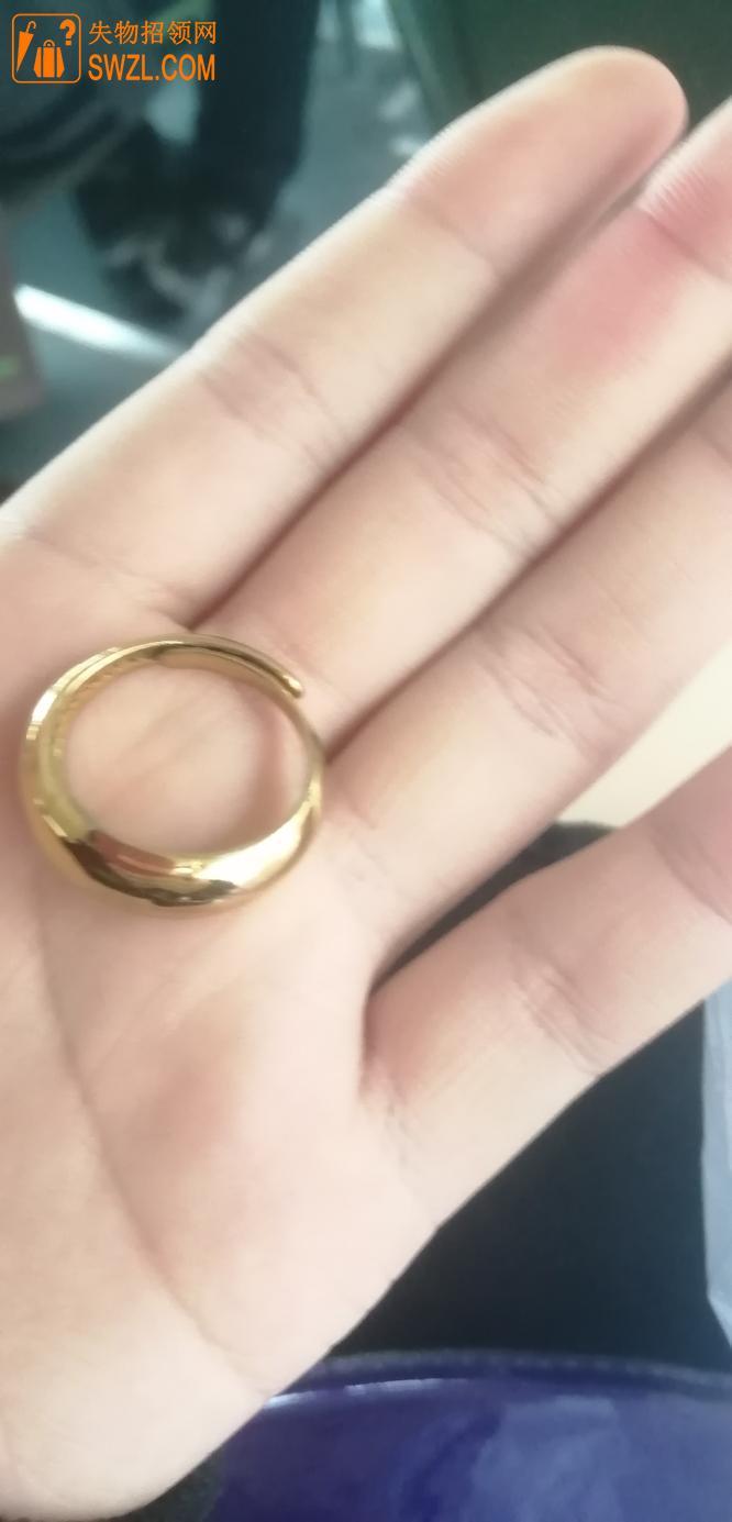 失物招领:拾获一枚戒指