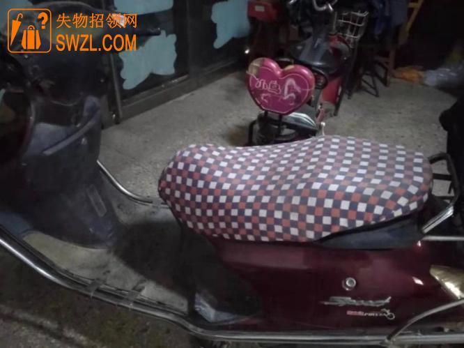 失物招领:忻州 代县 电瓶车来领回去啦