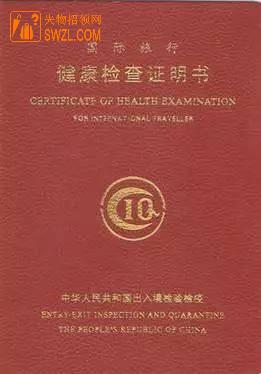寻物启事: 驾驶证,体检证,银行卡数张,疫苗证