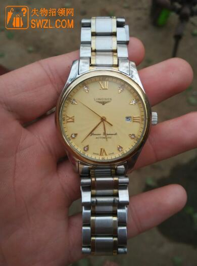 失物招领:手表