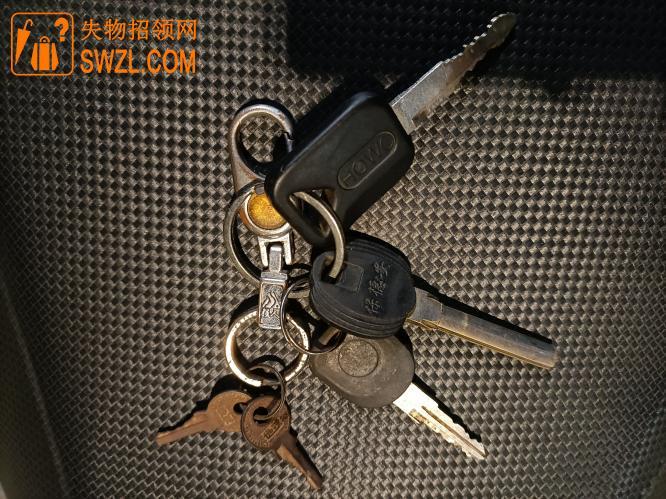 失物招领:钥匙一串