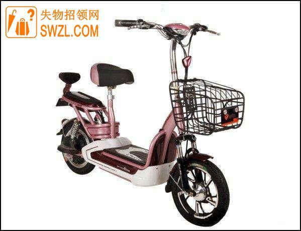 失物招领:电动自行车