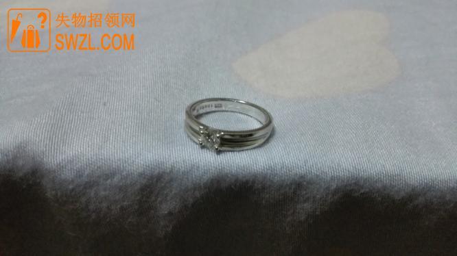 寻物启事: 铂金钻石戒指钻戒周生生品牌