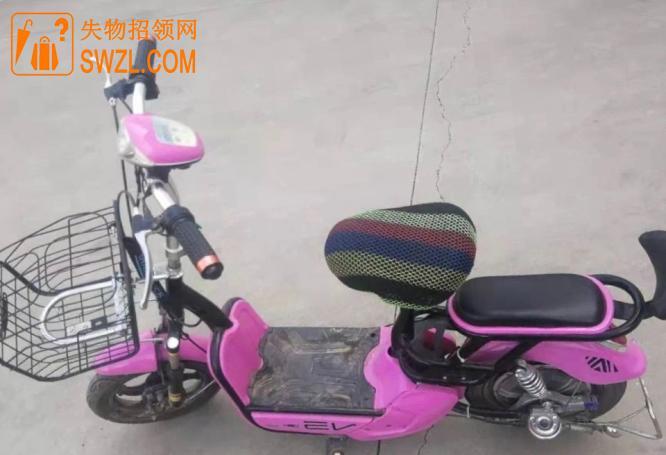 失物招领:山西忻州代县 丢电瓶车的看过来啦