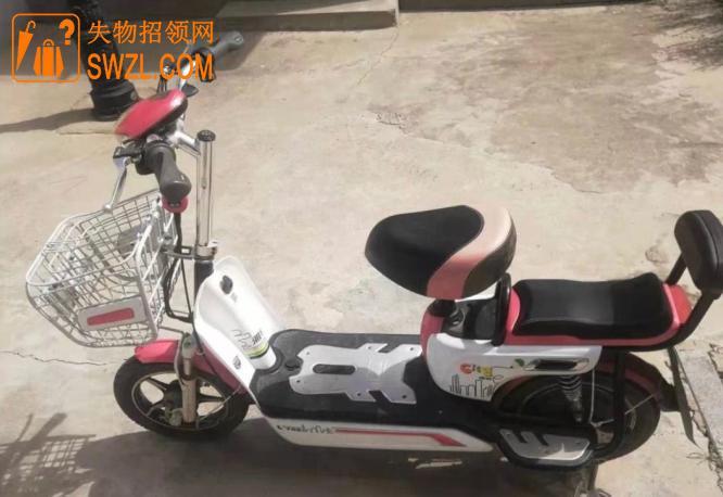 失物招领:山西忻州代县 丢电瓶车的来看看啦