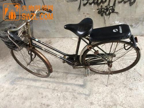 失物招领:自行车