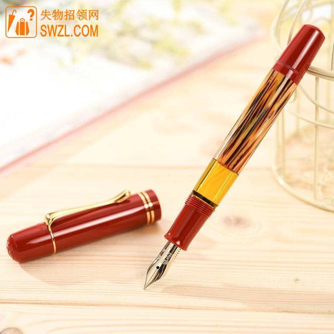 失物招领:钢笔