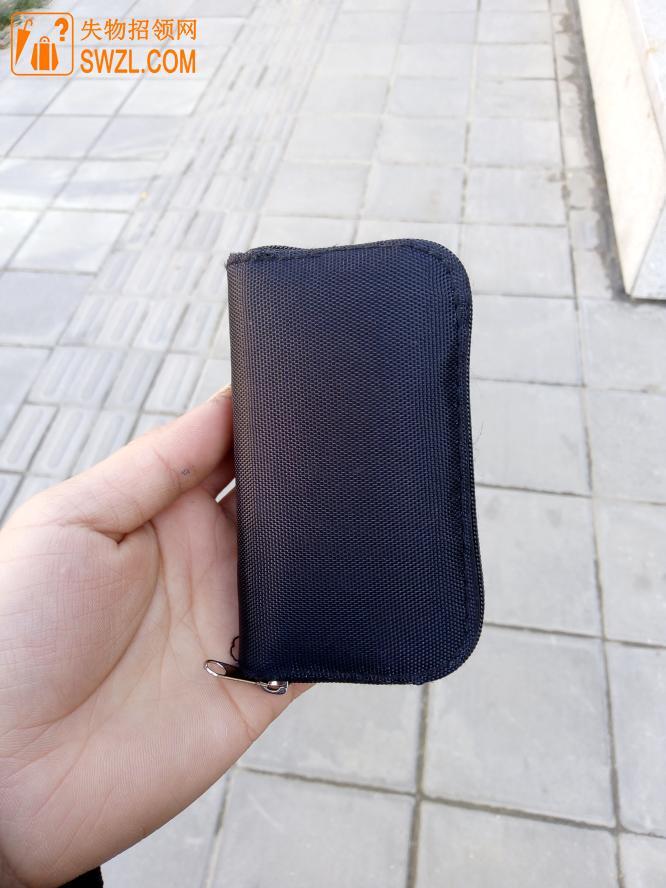 寻物启事: 急!我12月31日中午在万荣路遗失了一个黑色小包,装着内存卡
