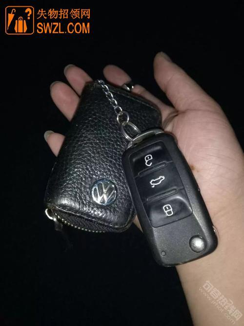 失物招领:钥匙