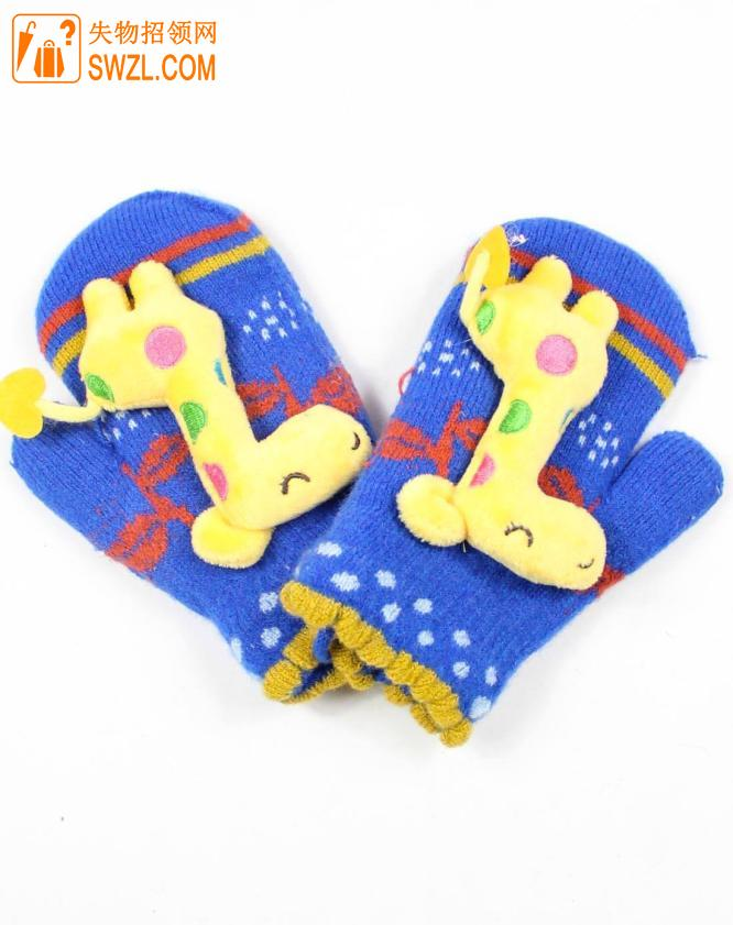 失物招领:儿童手套