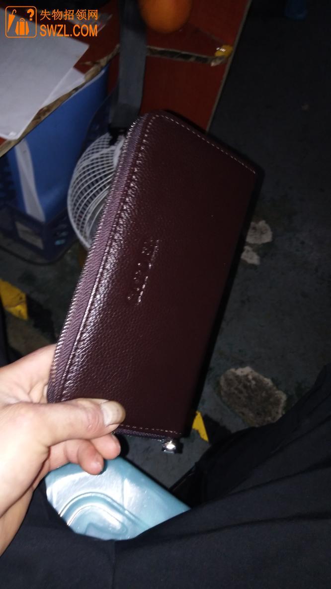 寻物启事: 本人丢失钱包一个