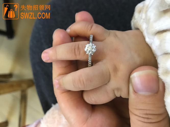 寻物启事: 寻找我的结婚戒指,对我非常重要