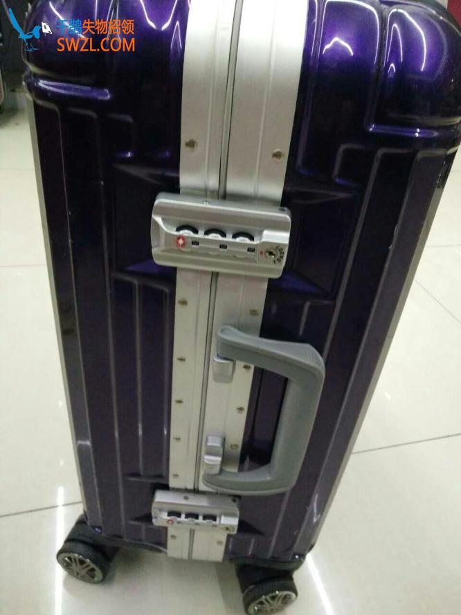 寻物启事: 寻找紫色行李箱一个丢出租车上了