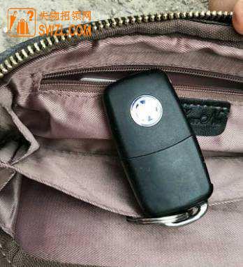 失物招领:车钥匙