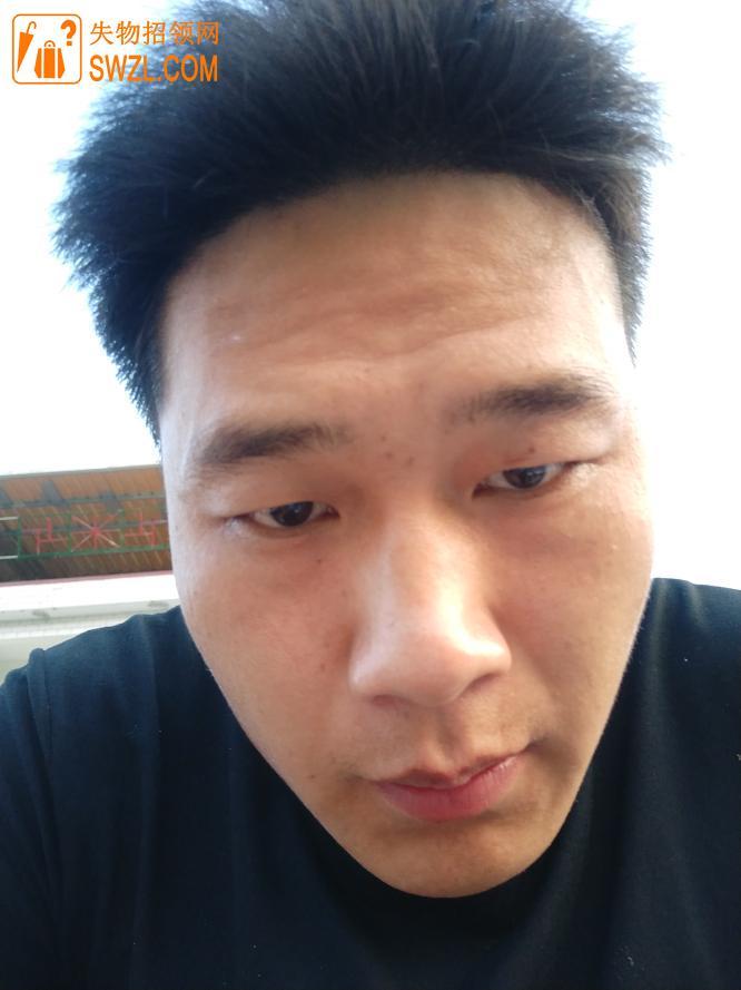 寻物启事: 寻找身份证姓名谢小刚